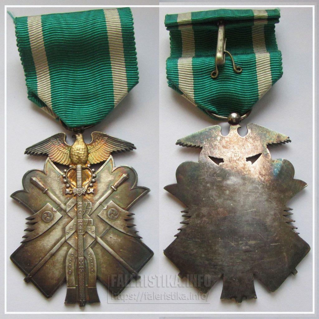 Японская империя. Орден Золотого коршуна (яп. 金鵄勲章 кинси-кунсё:) VII степени. Аверс, реверс