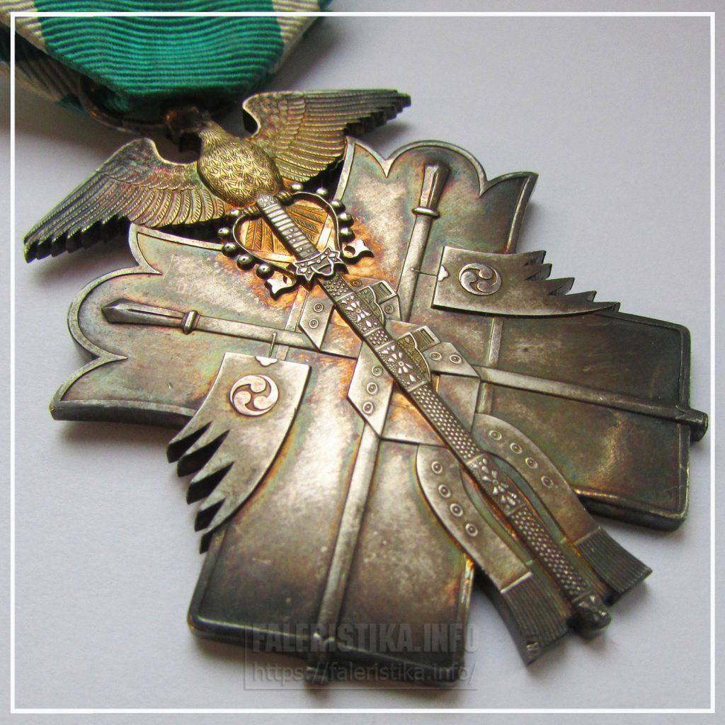 Японская империя. Орден Золотого коршуна (яп. 金鵄勲章 кинси-кунсё:) VII степени