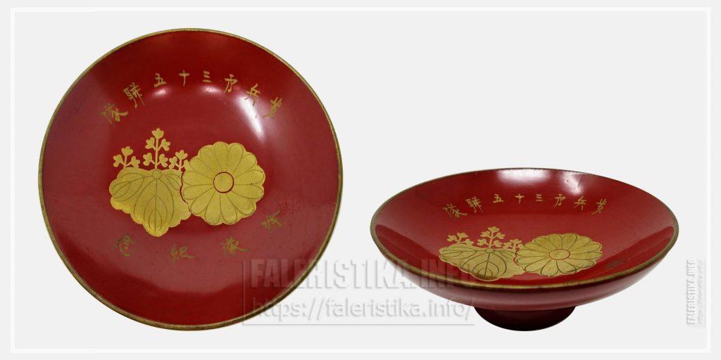 Японская империя. Наградная сакешница. Фарфор