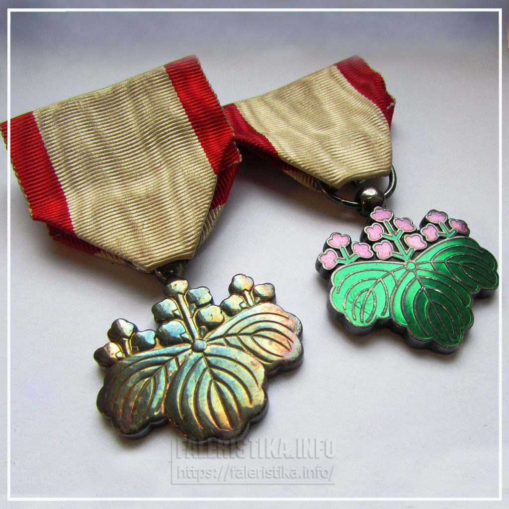 Японская империя. Орден Восходящего солнца (яп. 旭日章) VII и VIII степеней