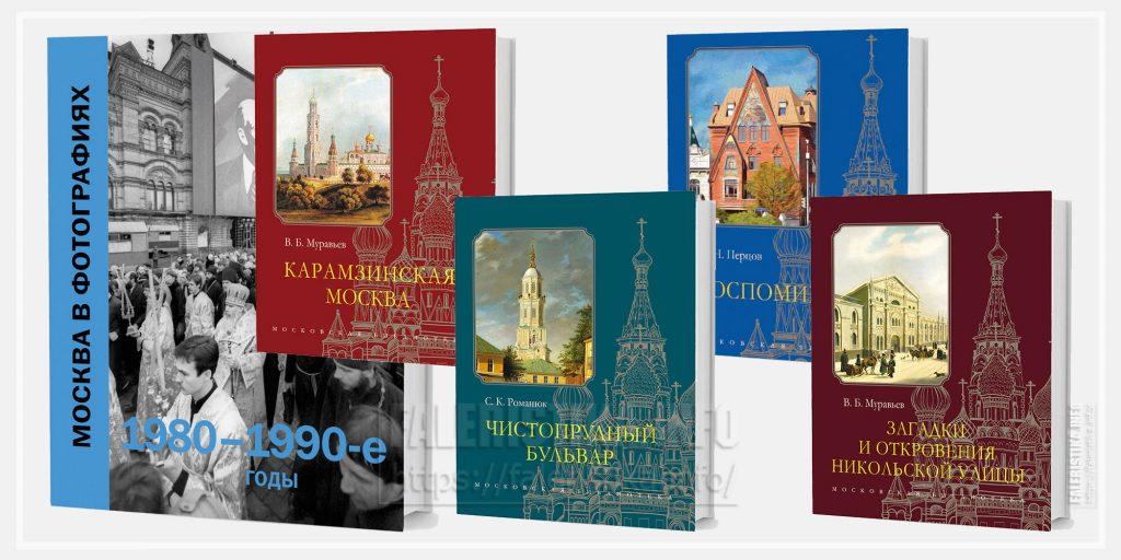 """Книги издательства """"Кучково поле"""""""