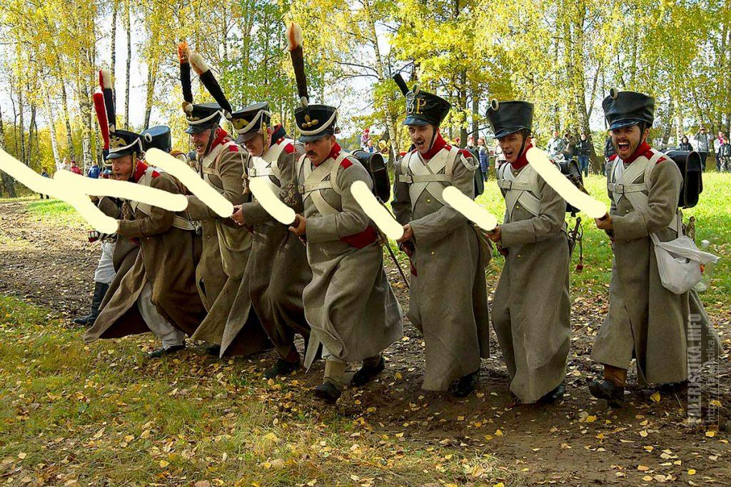 Демилиторизированная Русская армия