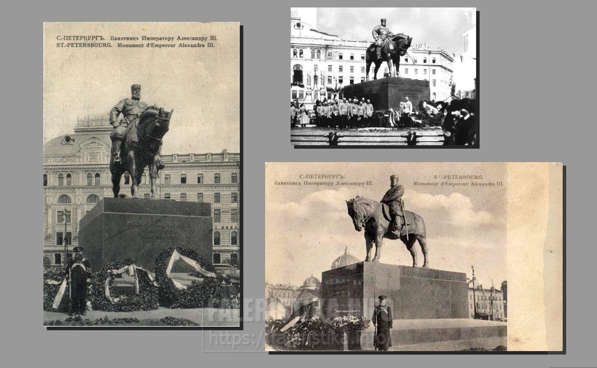 Памятник императору Александру III работы П.П. Трубецкого, 1899—1909.