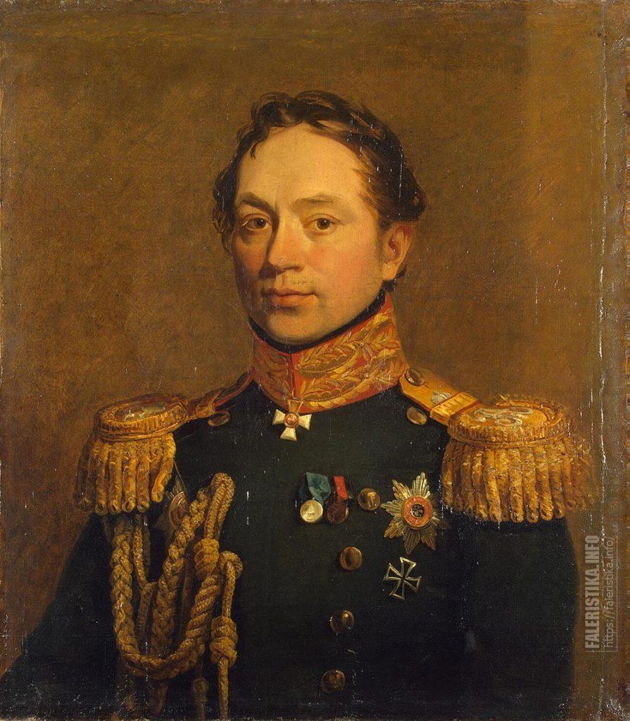 Портрет генерал-лейтенанта барона Григория Владимировича Розена