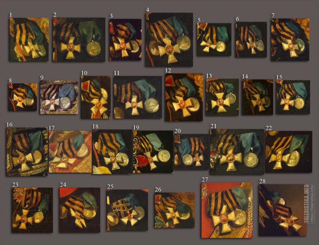 Фрагменты портретов генералов с наградными колодками, состоящими из ордена Святого Георгия IV степени и медали «В память Отечественной войны 1812 года»