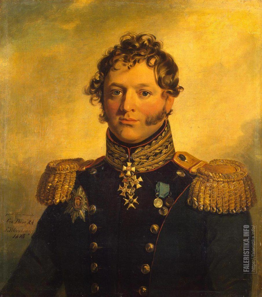 Портрет генерал-майора Петра Андреевича Козена