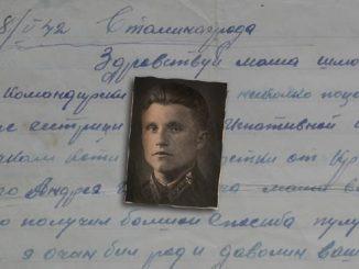 Белокуров Андрей Игнатьевич