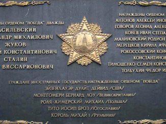 Михай I король Румынии 1927—1930 и 1940—1947 последний кавалер Ордена Победа