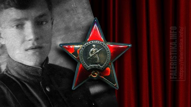 Иван Севастьянович Проценко