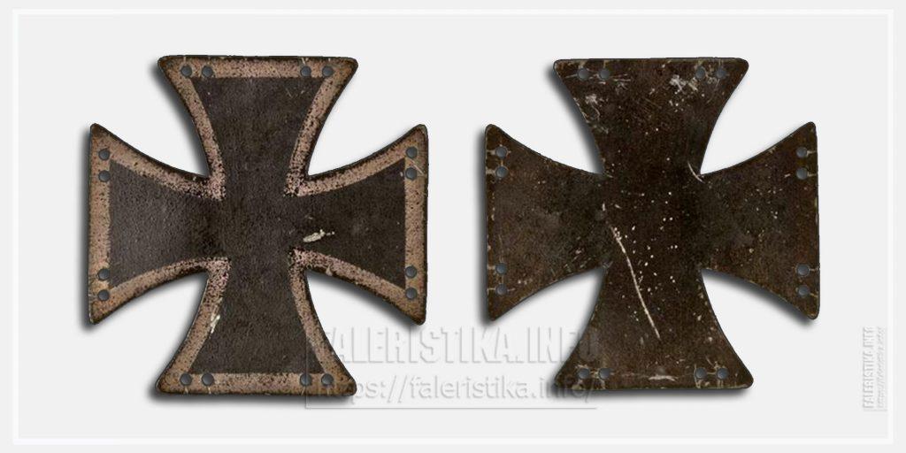 Знак отличия Железного креста (Кульмский крест) для нижних чинов. 1813-1814 гг.Пруссия. Жесть, черная краска, серебрение по кайме. Около 39 на 39 мм. Собрание Музея-панорамы «Бородинская битва»