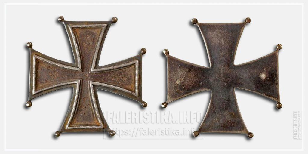 Знак отличия Железного креста (Кульмский крест) для офицеров. Первая треть XIX века, не ранее 1813 года. Частная мастерская, Россия. Железо, литьё, сплав белого металла, ковка. Около 48 на 48 мм. Собрание Музея-панорамы «Бородинская битва»