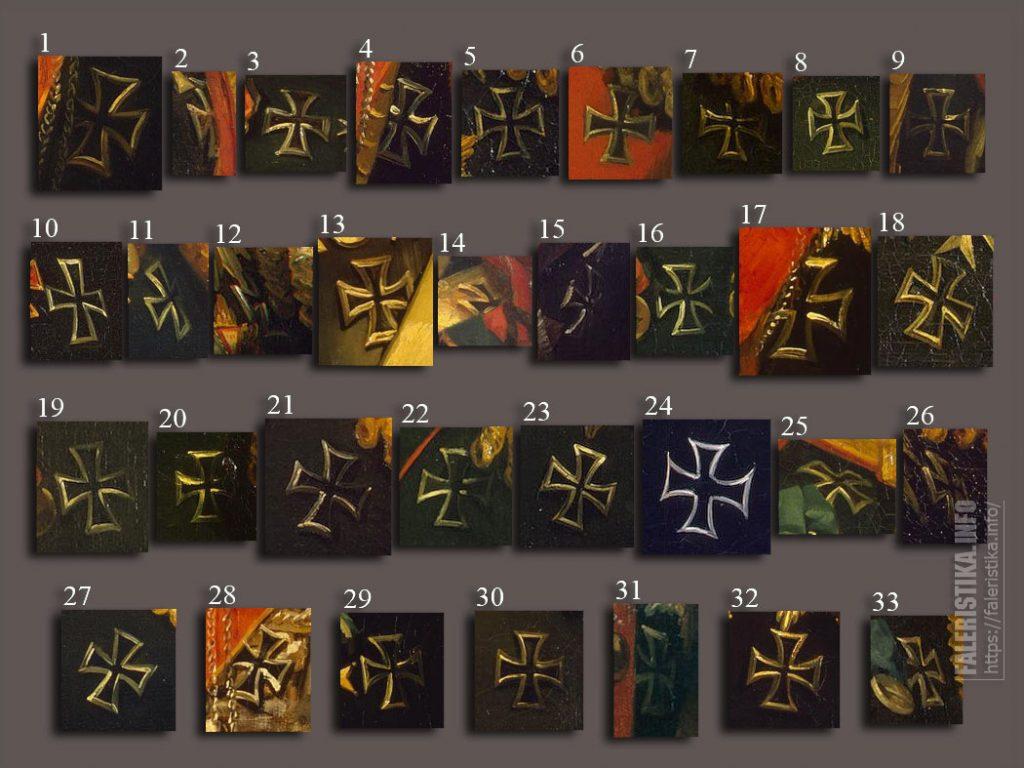 Фрагменты портретов генералов со Знаками отличия Железного креста