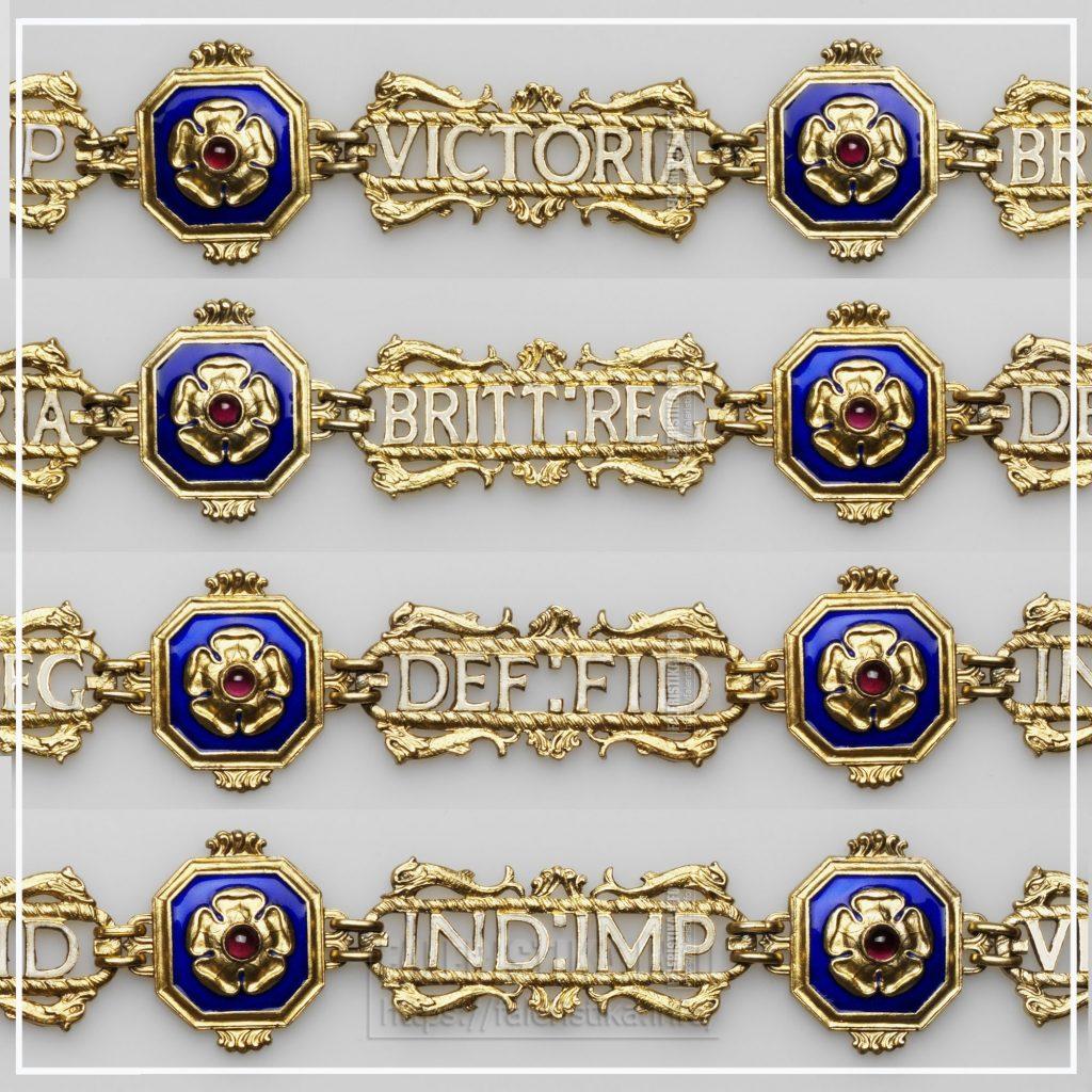 Королевский Викторианский Орден. Цепь для дам и знак. Аверс. Фрагменты цепи. Серебро, гранат (альмандины); литьё, штамп, эмаль, гильошировка, золочение, монтировка. Коллекция А.Л. Хазина