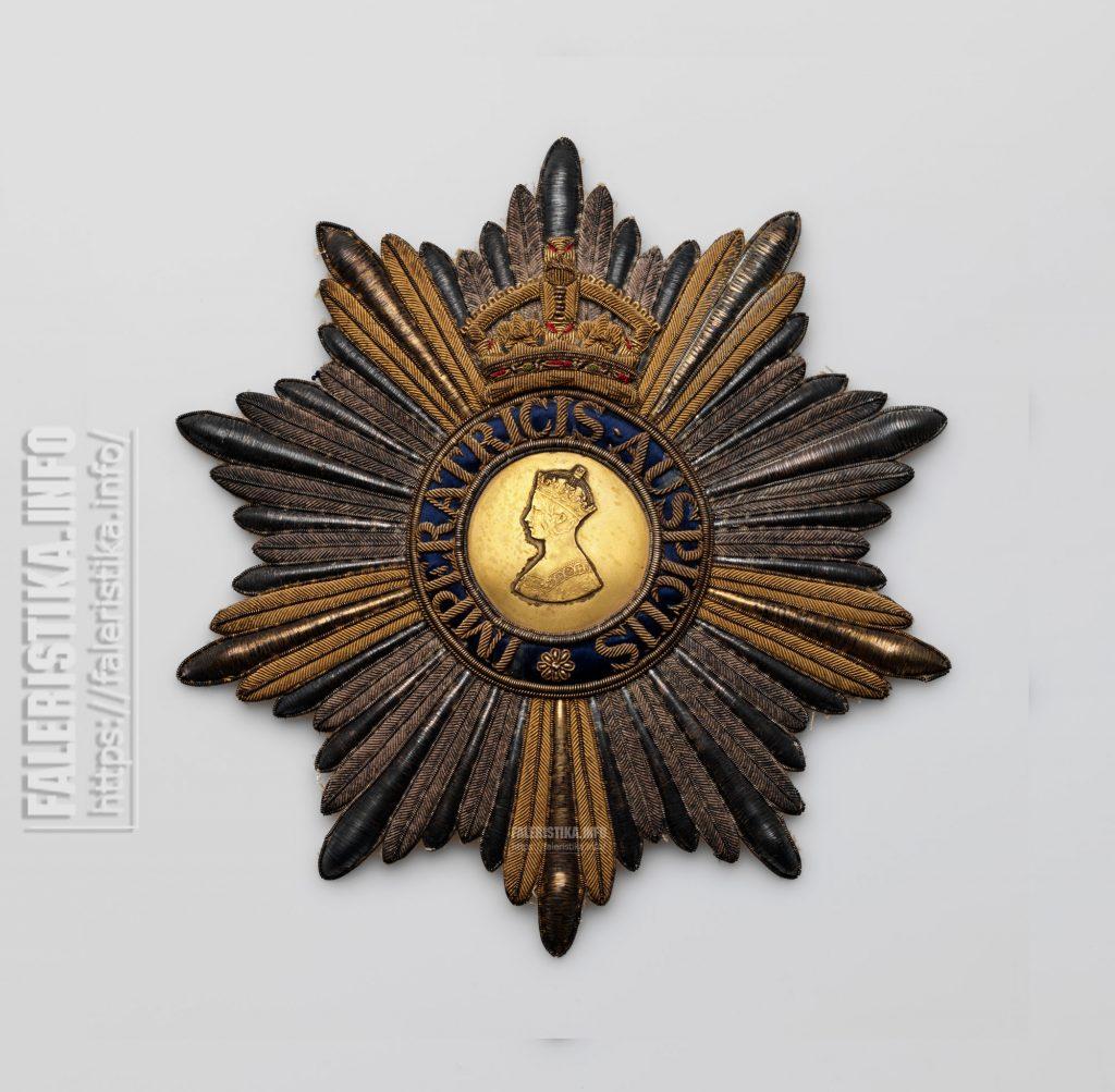 Звезда Рыцарей-Великих Командоров