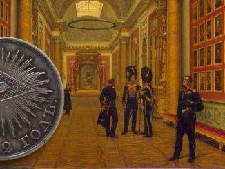 Военная галерея Зимнего дворца, Г.Г. Чернецов, 1827