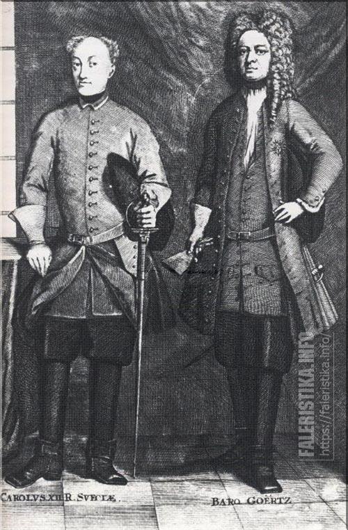 Карл XII и Барон Гёрц