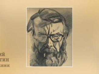 Юрий Заботин