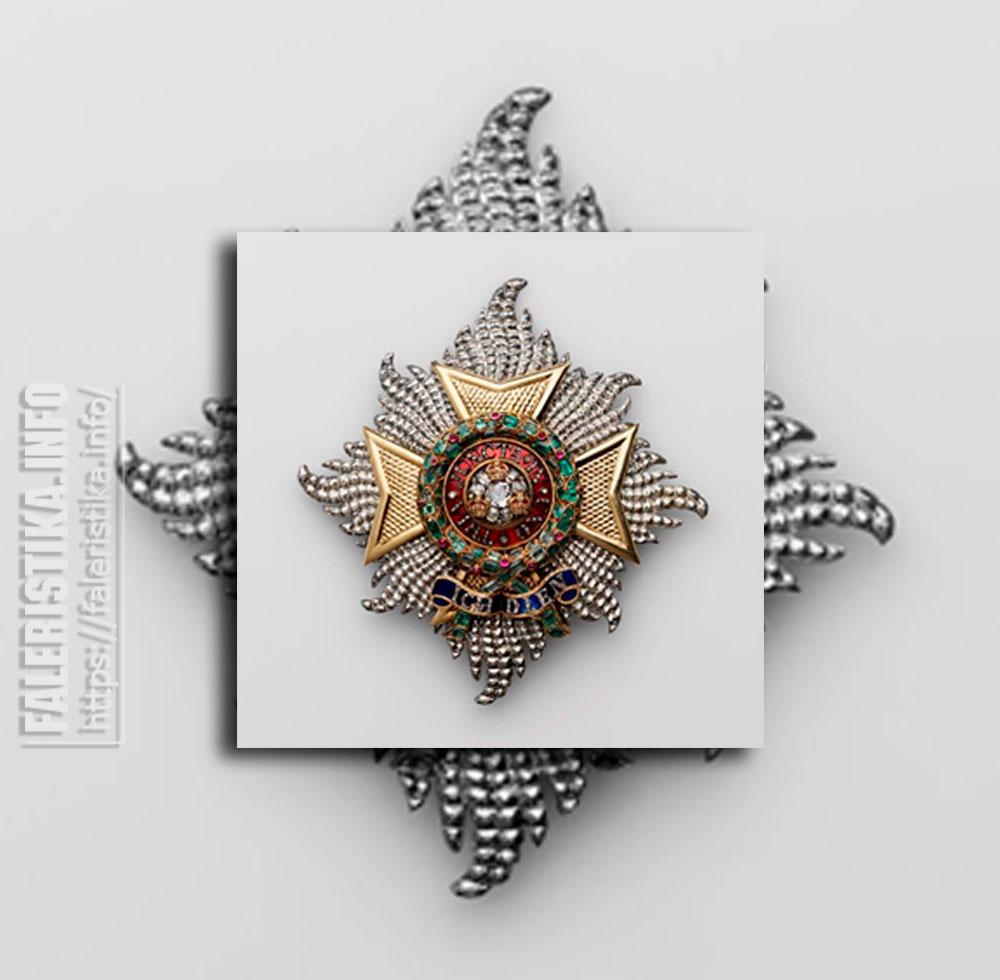 Орден Бани. Военный дивизион. Знаки Рыцаря Большого Креста. Частная коллекция