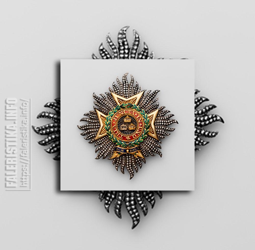 Орден Бани. Военный дивизион. Знаки Рыцаря Большого Креста. Звезда. Аверс.