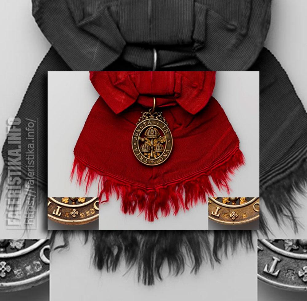 Орден Бани. Гражданский дивизион. Знак Рыцаря Большого Креста.  Чресплечная лента. Аверс. Частная коллекция