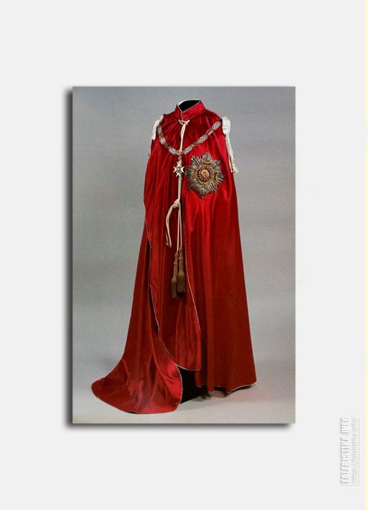 Орден Бани. Церемониальные одежды. Военный дивизион. Цепь. Цепной знак