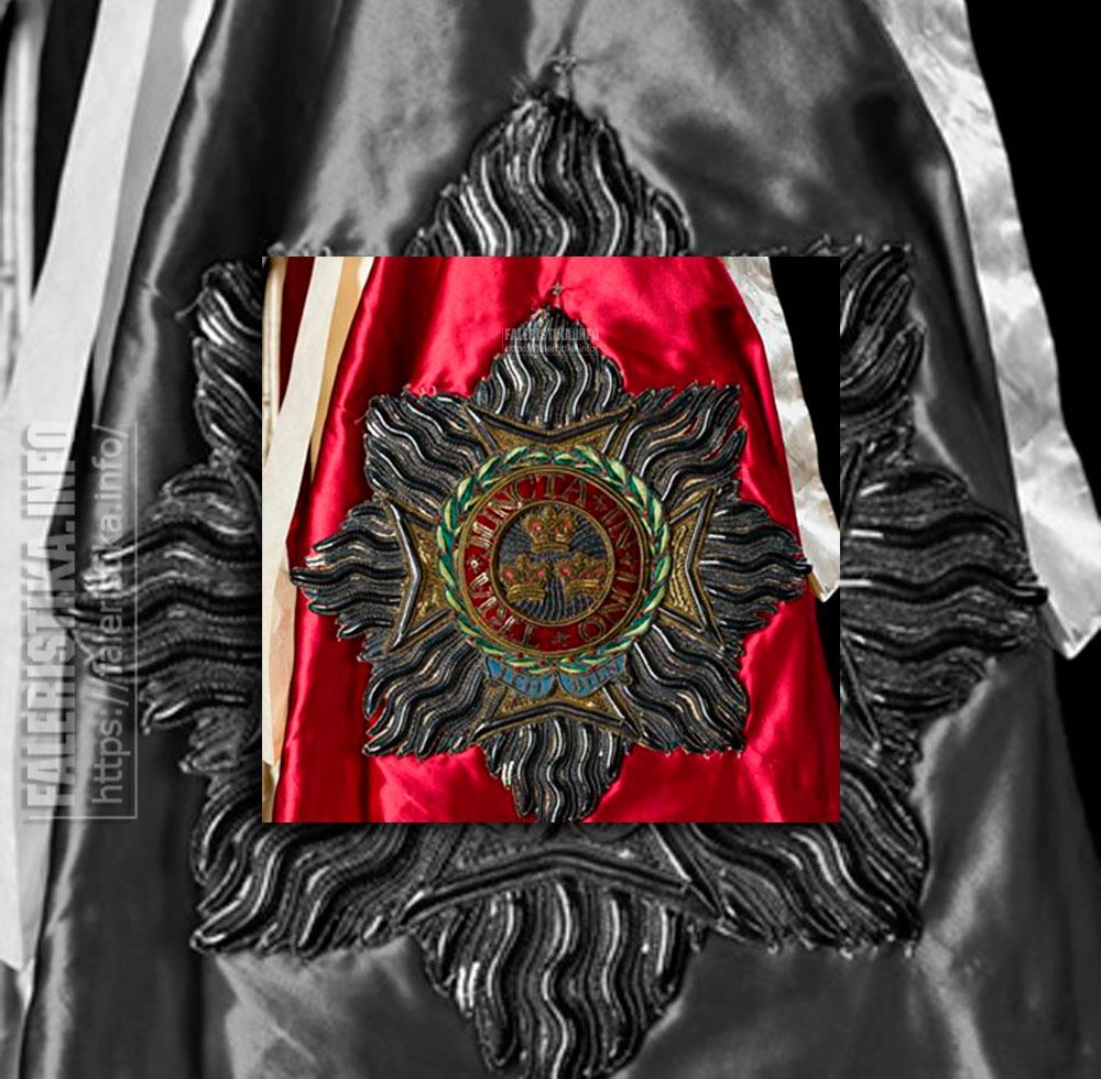 Орден Бани. Военный дивизион. Мантийная звезда