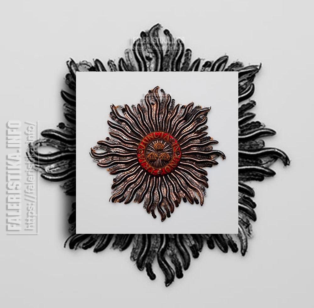 Орден Бани. Гражданский дивизион. Мантийная звезда. Частная коллекция