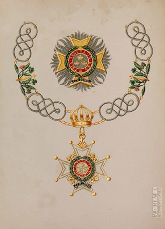 Книжная иллюстрация. Знаки Рыцарей Большого Креста Ордена Бани
