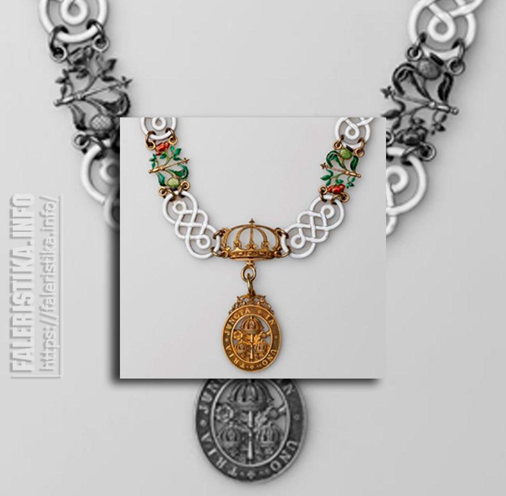Орден Бани. Цепь. Фрагмент. Знак Рыцаря Большого Креста Гражданского дивизиона. Аверс