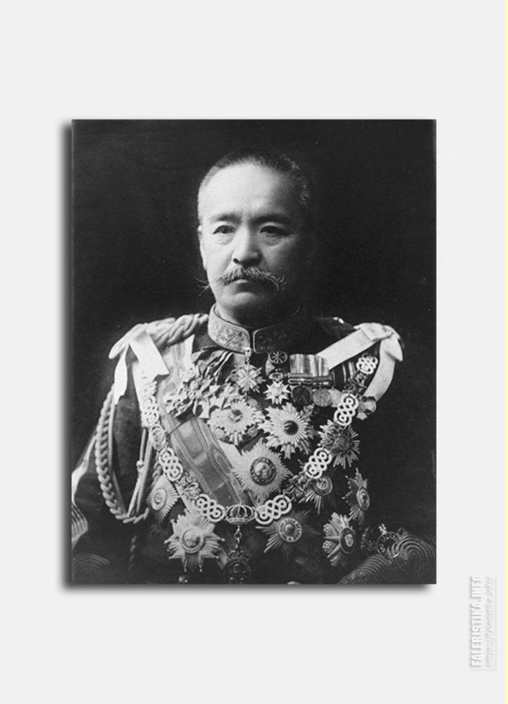 Премьер-министр Японской империи князь Кацура Таро