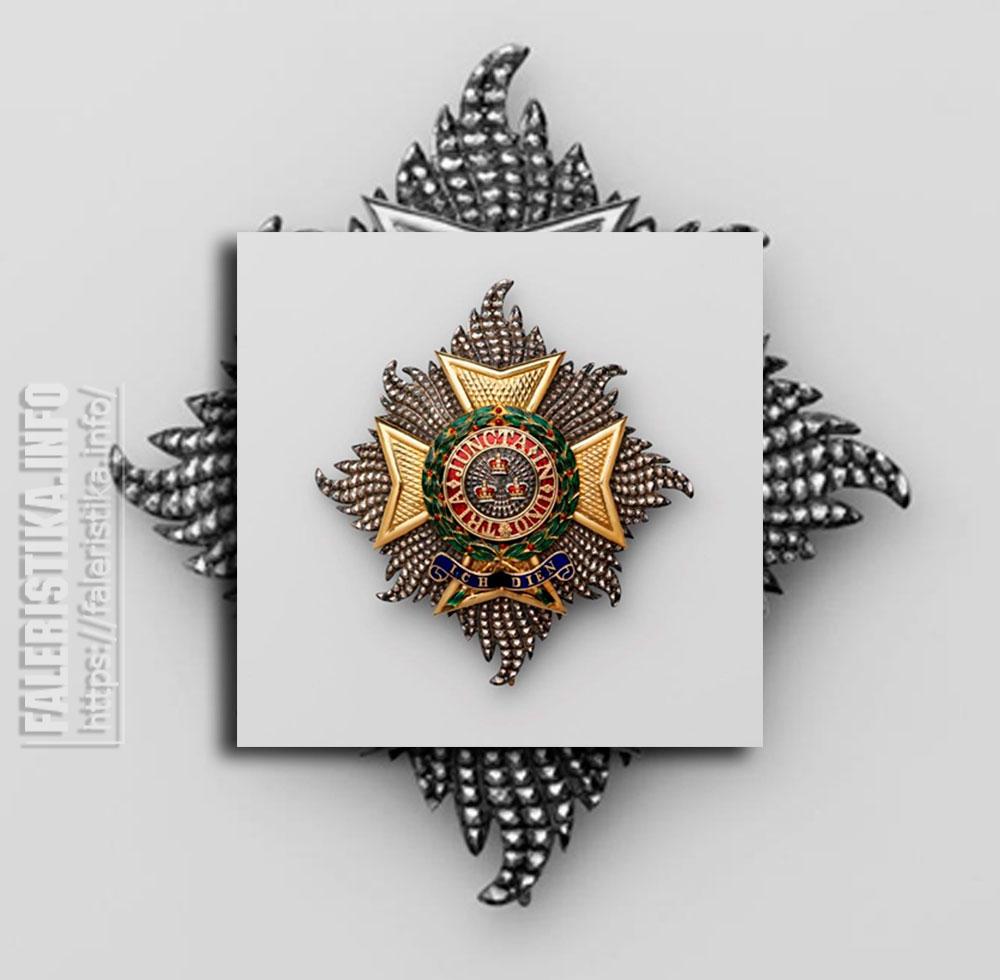 Орден Бани. Военный дивизион. Знаки Рыцаря Большого Креста. Звезда. Аверс. Частная коллекция