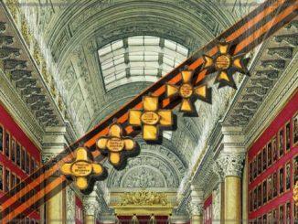 Золотые кресты в Военной галерее Зимнего дворца. Часть 1