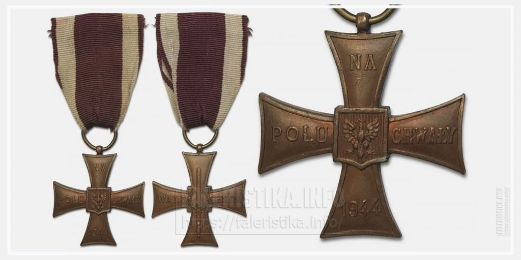 Krzyż Walecznych, 1944
