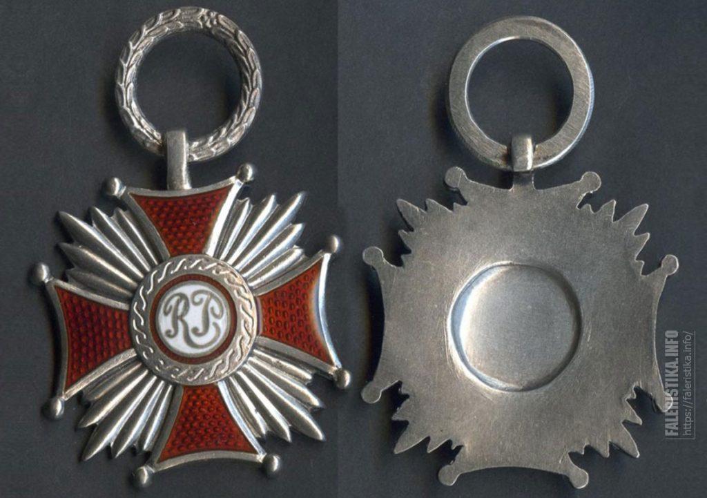 Крест Заслуги (Krzyż Zasługi)