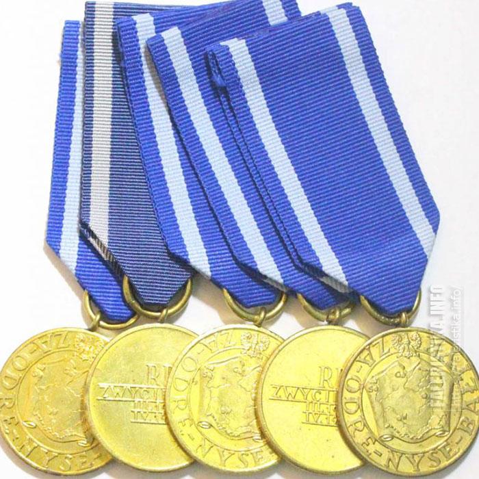 Медаль «За Одру, Нису и Балтику» (Medal Za Odrę, Nysę i Bałtyk)