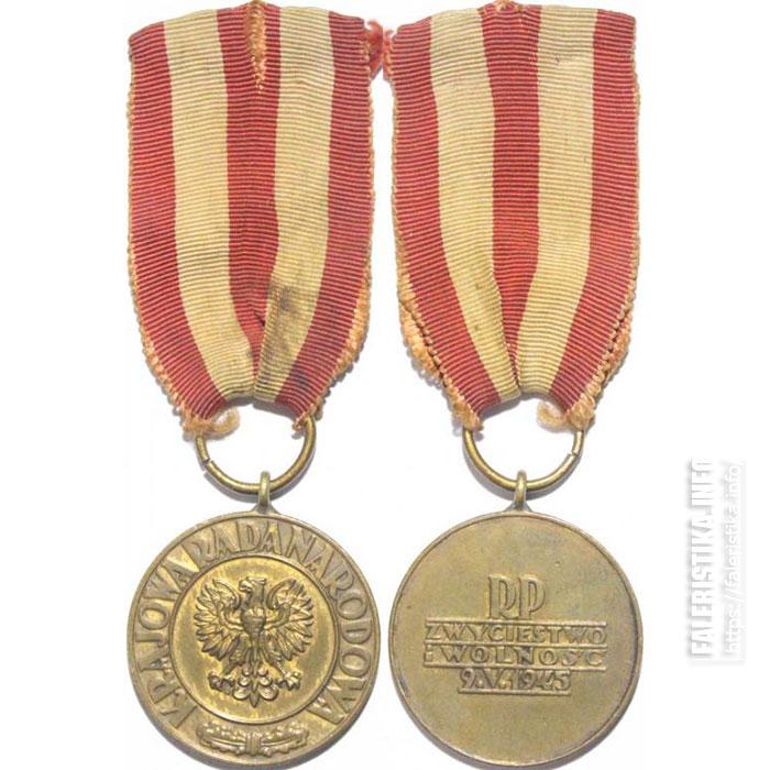 Медаль Победы и Свободы (Medal Zwycięstwa i Wolności 1945)