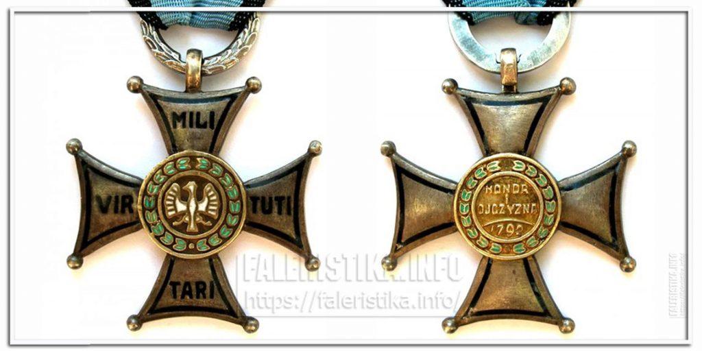 Virtuti militari Виртути Милитари с «толстыми буквами»