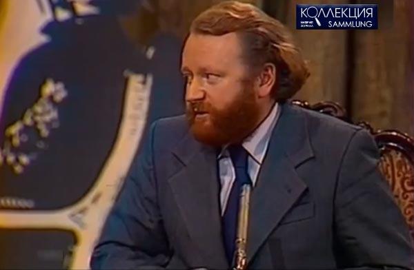 Виктор Веселовский