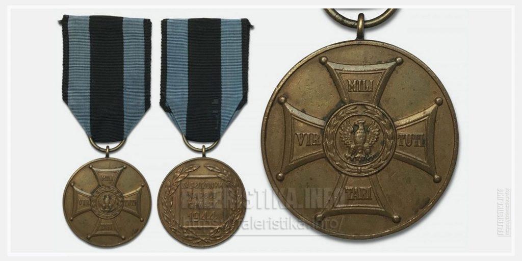 """Медаль """"Заслуженным на поле славы"""" менничного производства"""