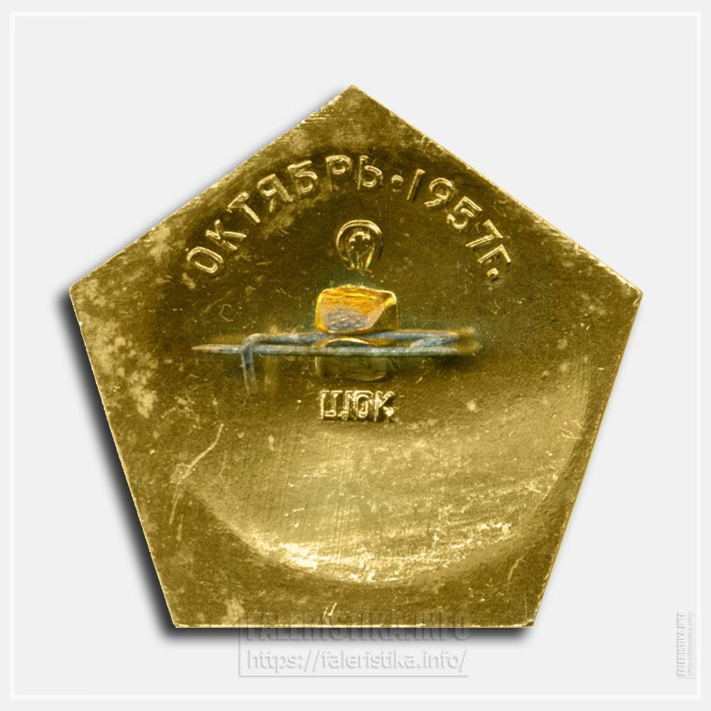3. Золотистый