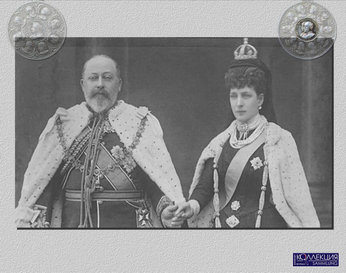 Неизвестный фотограф. Их Величества король Эдуард VII и королева Александра Датская. 1902.