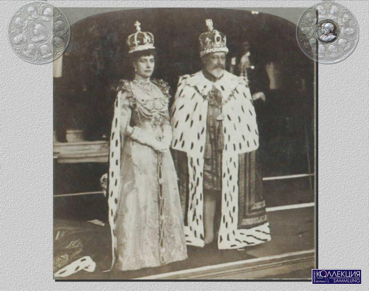 Неизвестный фотограф. Их Величества король Эдуард VII и королева Александра Датская. 9 августа 1902. Royal Gallery