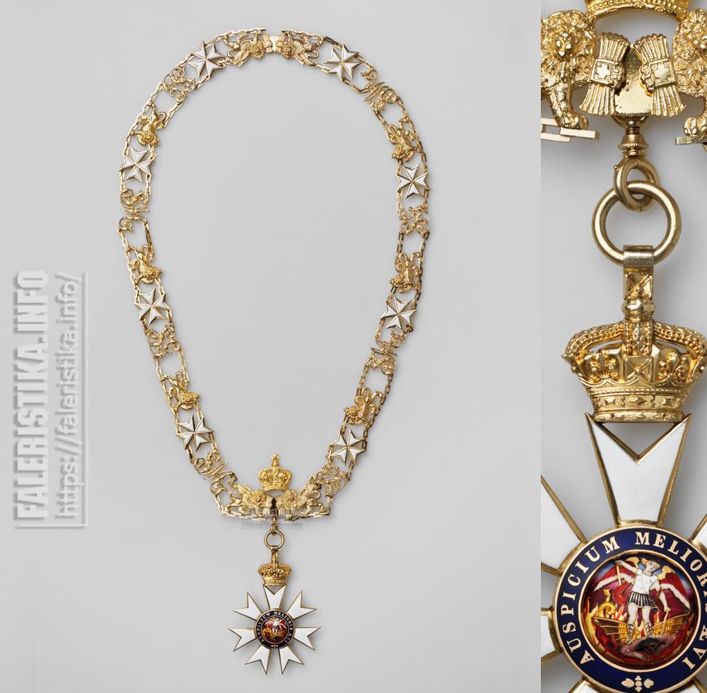 Орден Св. Михаила и Св. Георгия. Цепь. Цепной знак. Аверс. Частная коллекция