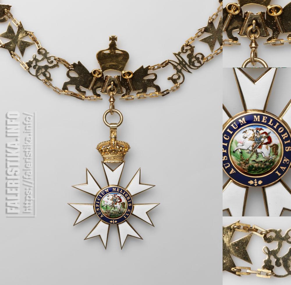 Орден Св. Михаила и Св. Георгия. Цепь. Фрагмент. Цепной знак. Реверс. Частная коллекция