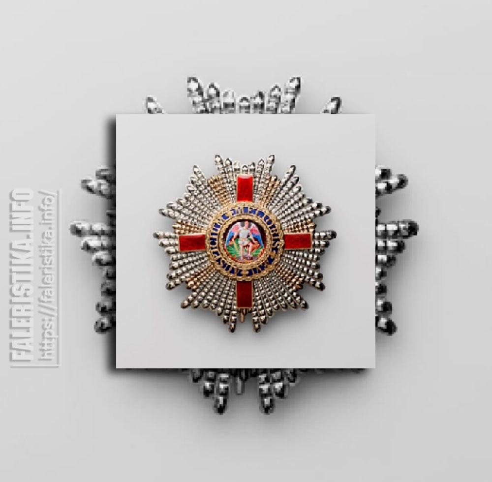 Орден Св. Михаила и Св. Георгия. Звезда цепных знаков. Аверс. Частная коллекция