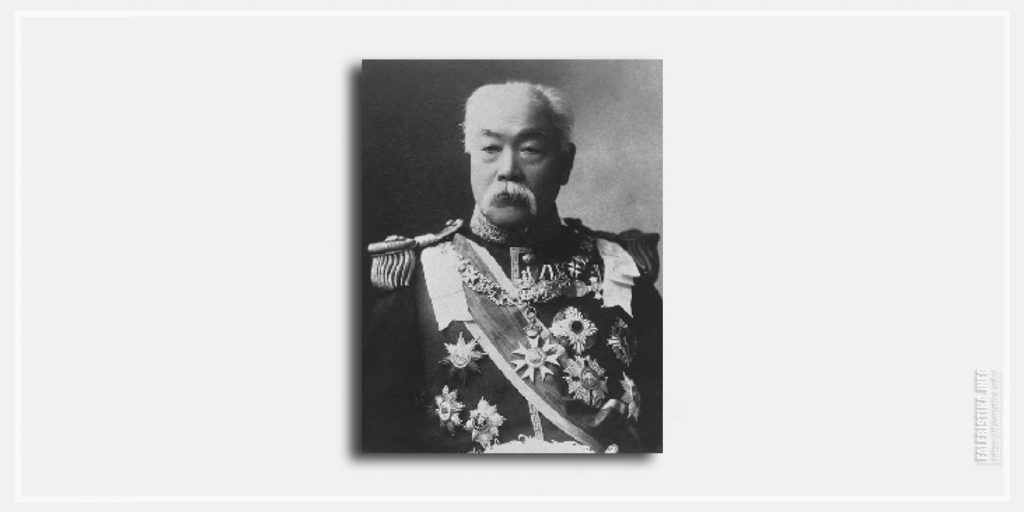 Премьер-министр Японской империи князь Мацуката Масаёси