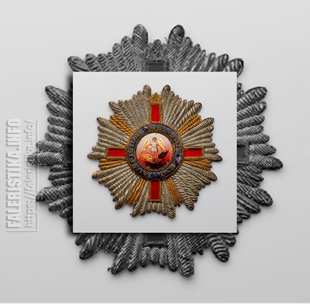 Орден Св. Михаила и Св. Георгия. Мантийная звезда. Частная коллекция