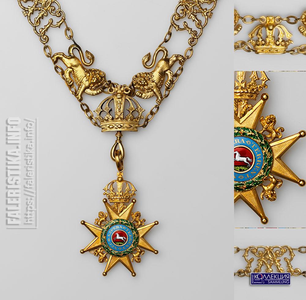 Королевский Орден Гвельфов. Цепь ордена со знаком. Аверс. Лондон, 1815-1837