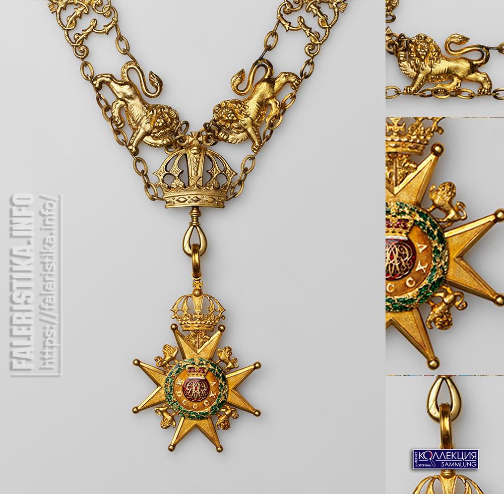 Королевский Орден Гвельфов. Цепь ордена со знаком. Реверс. Лондон, 1815-1837