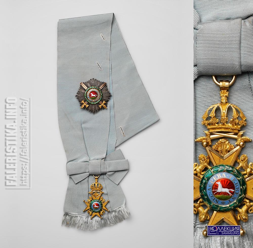 Лента чресплечная (через левое плечо), серо-голубого цвета